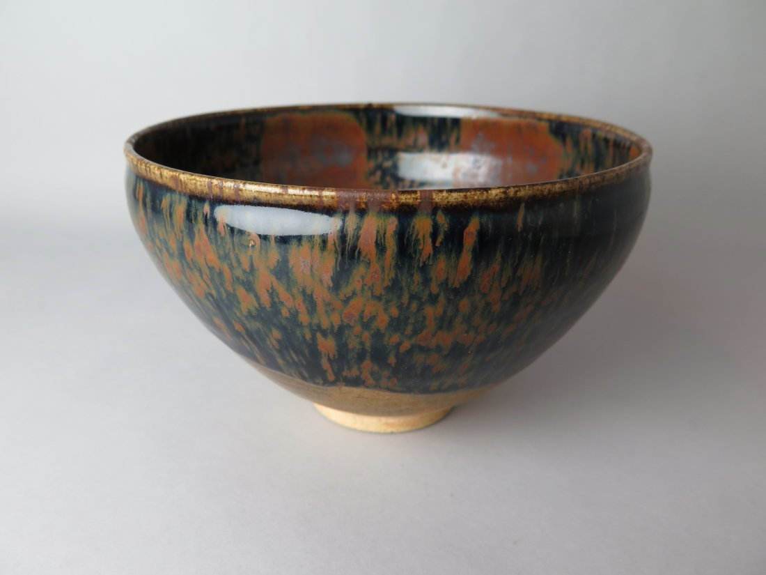Chinese Rust Brown-Glazed Pottery Bowl