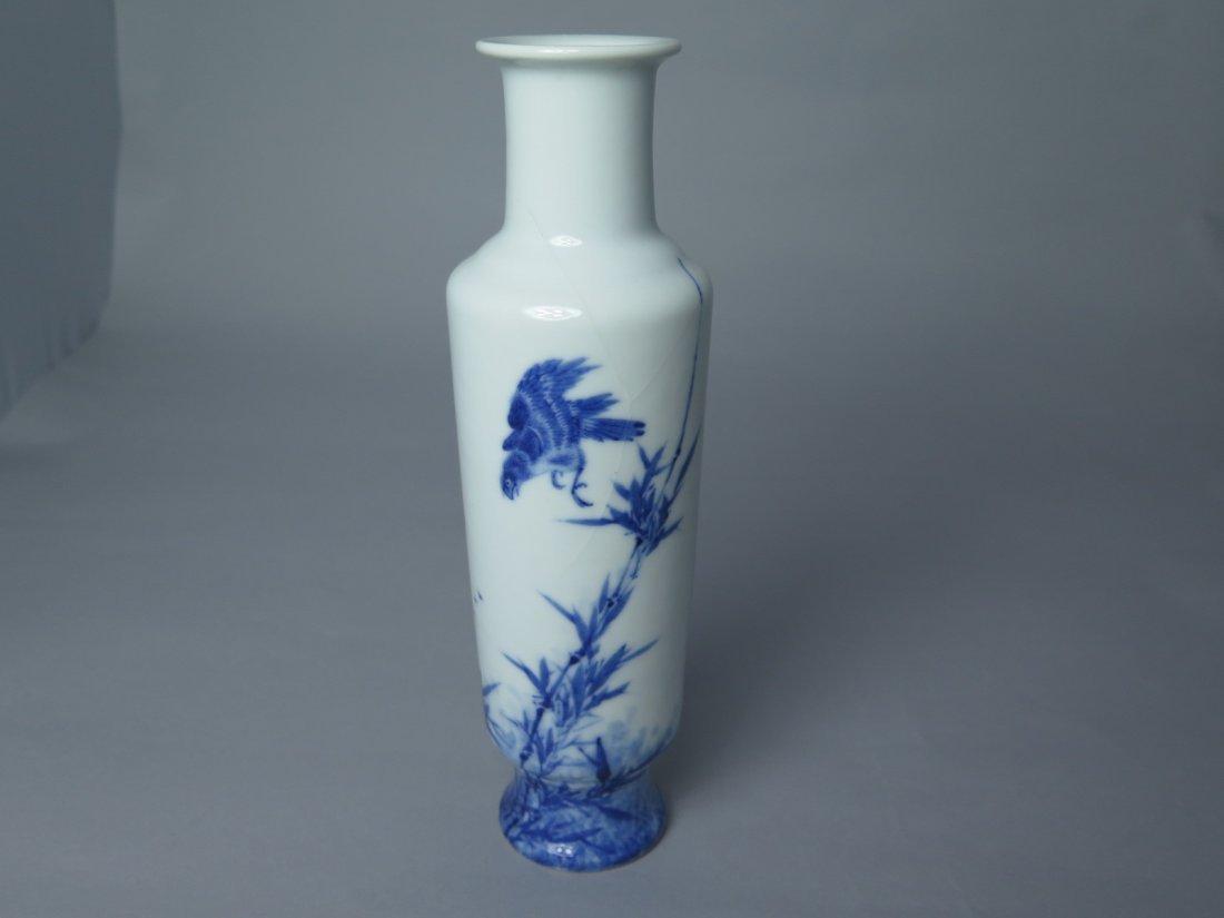 Chinese Blue and White Vase (Wang Bu)