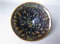 A Dangyangyu Bowl Song Dyn.