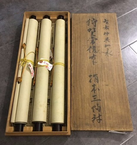 Three Of Chinese Scroll Painting Signed ChangXin