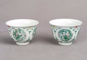 A Pair Of Chinese Doucai Porcelain Cups,yongzheng Mark.