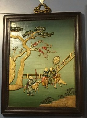 Chinese Wall Screen With Rosewood Frame