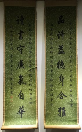 A Pair Of Chinese Scroll Calligrphy Signed Liuchunlin