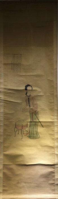 A Chinese Scroll Painting Signed