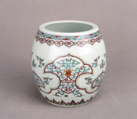 Chinese Dou Cai Porcelain Jar