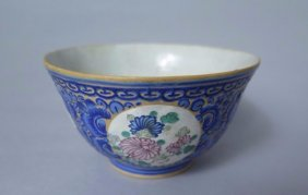 Qing Dynasty,a Blue-ground Enamelled Yixing Bowl