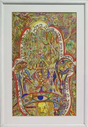 Isreali Hamsa Hand Abstract, Mix Media