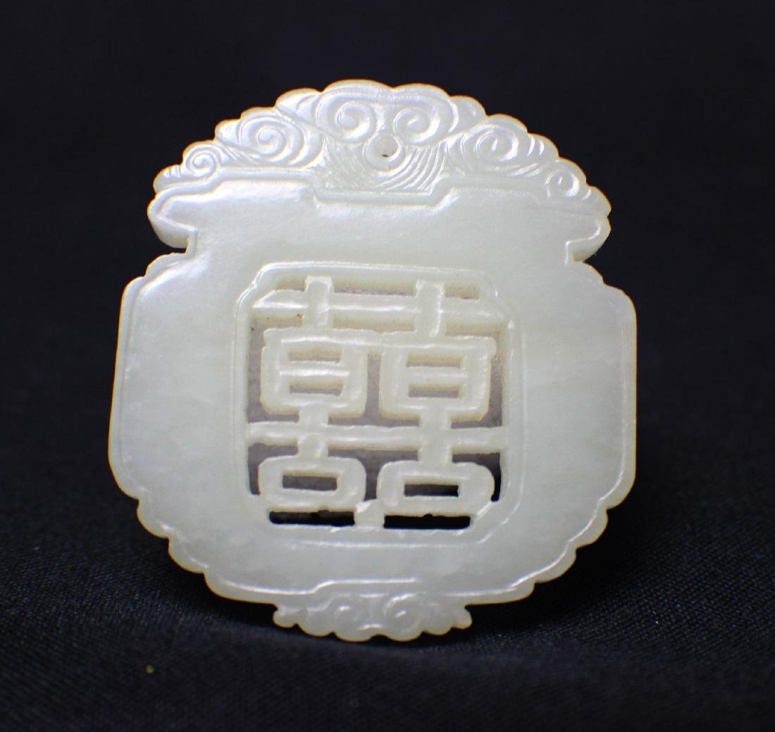 A He Tian Ice Jade Pendant with
