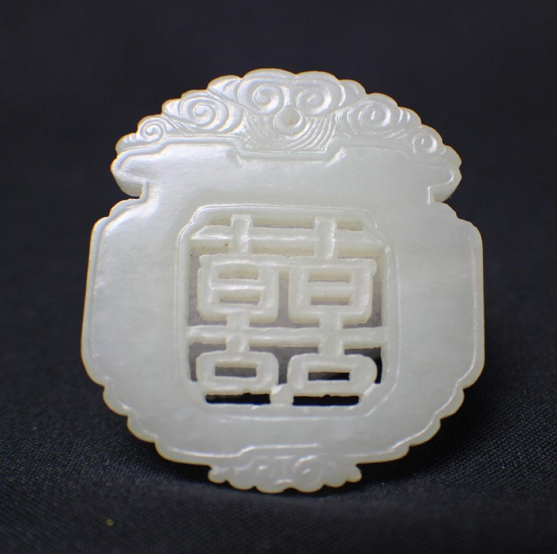 A He Tian Ice Jade Pendant with - 2