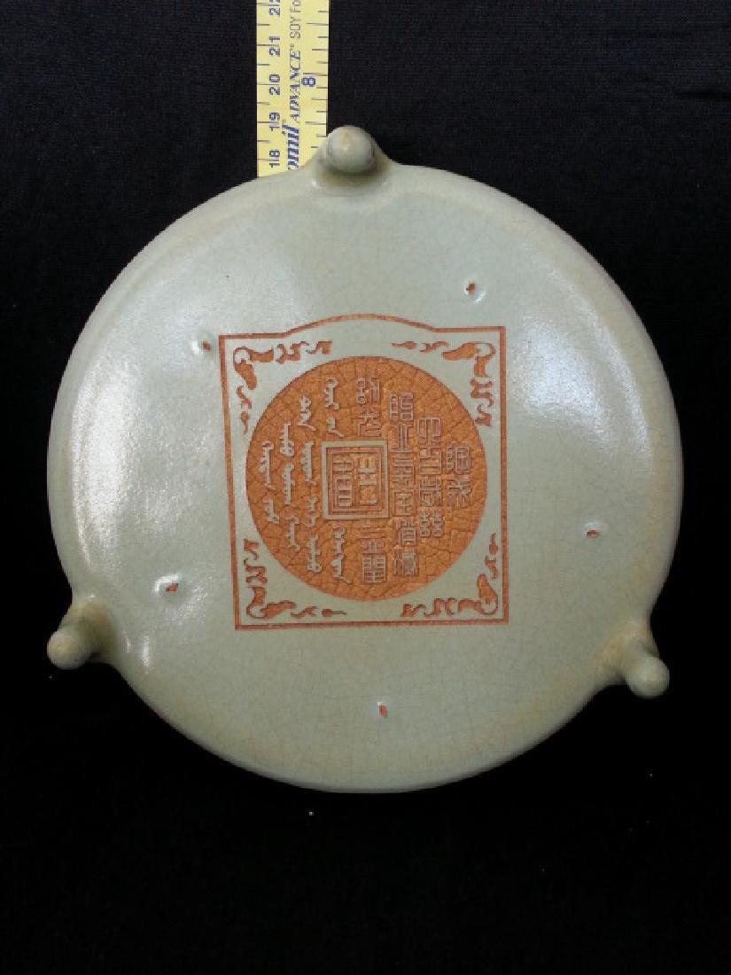 Antique Porcelain Dish