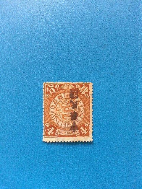 china error stamp  stamp