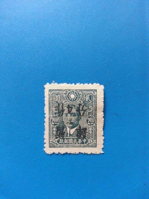 china error stamp