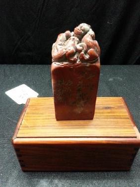Antique shou shan stone