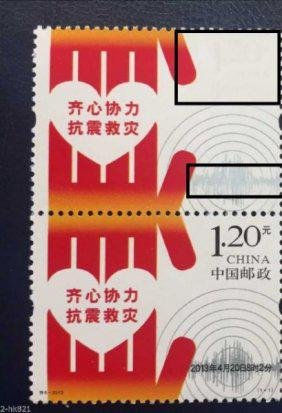 CHINA ERROR STAMPS ???? ????