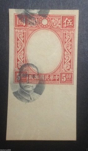 china stamp error