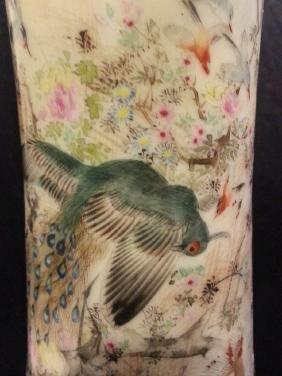Antique Porcelain Vase