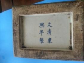 Antique Chinese Porcelain pillow