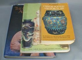 Three books o f  Chinese Antique from Emperor Palace
