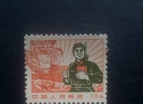China Error Stamps ?? ??