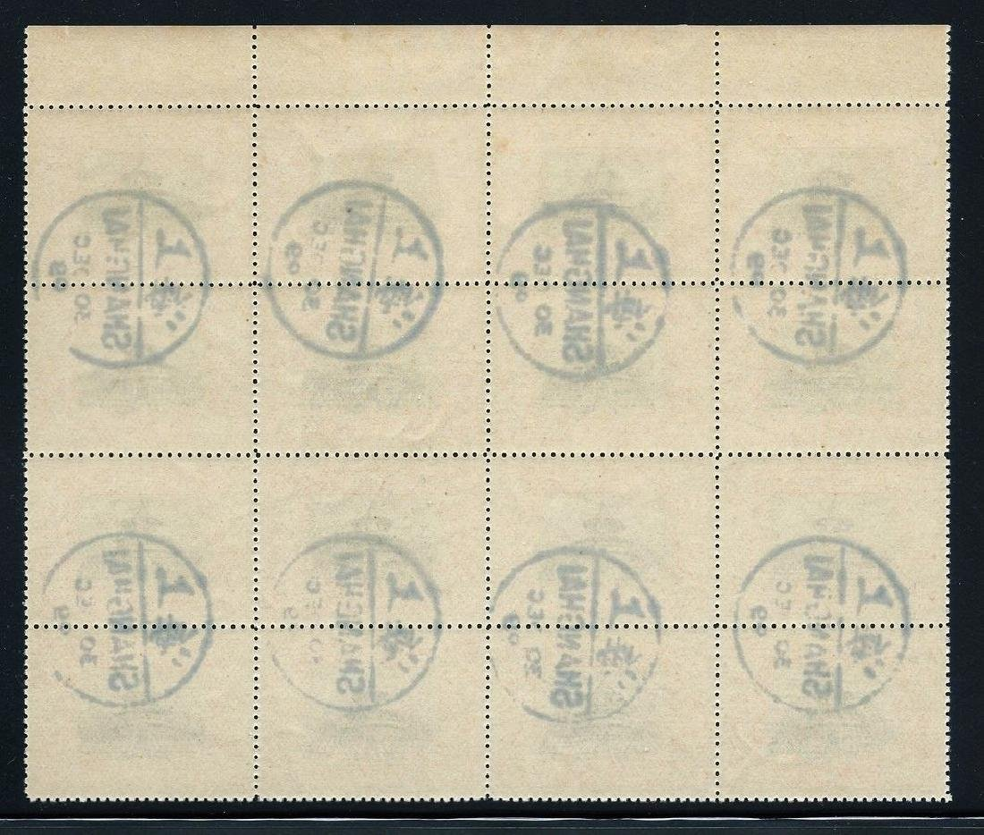 Antique Chinese stamps - 4