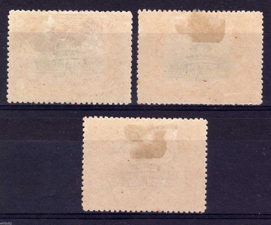china stamp - 2