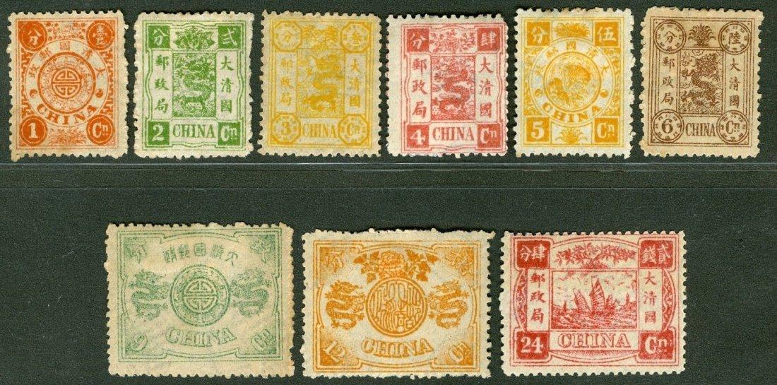 china stamp有水印