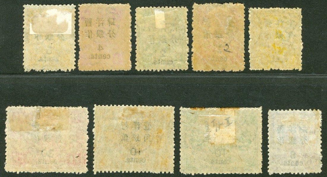 china stamp有水印 - 2