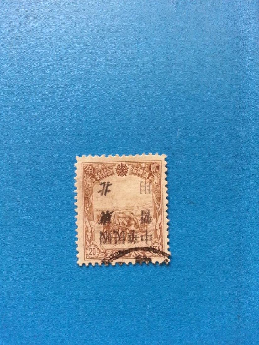 china error stamp