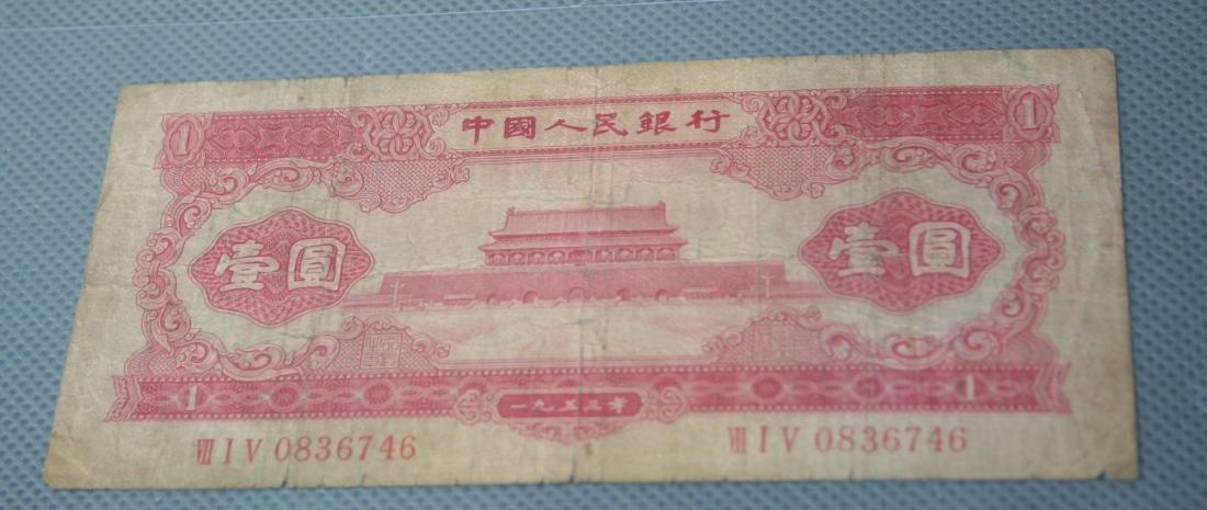 China 1 Yuan 1953 Red