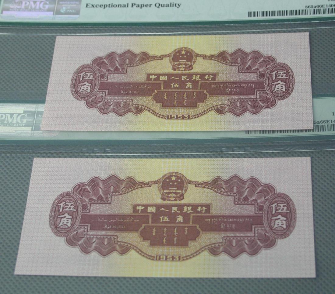 China 50C 1953( Connected No.5545099-100) - 2