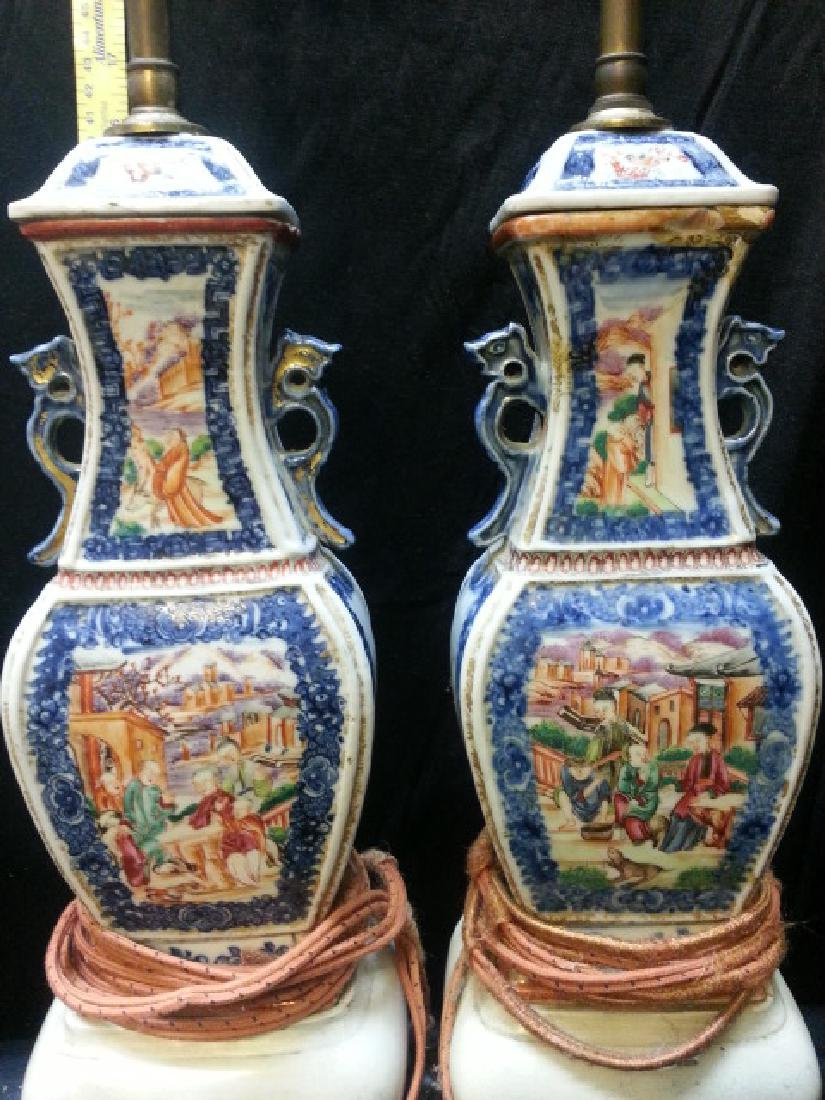 Famille Rose Vase from Middle Qing Dynasty