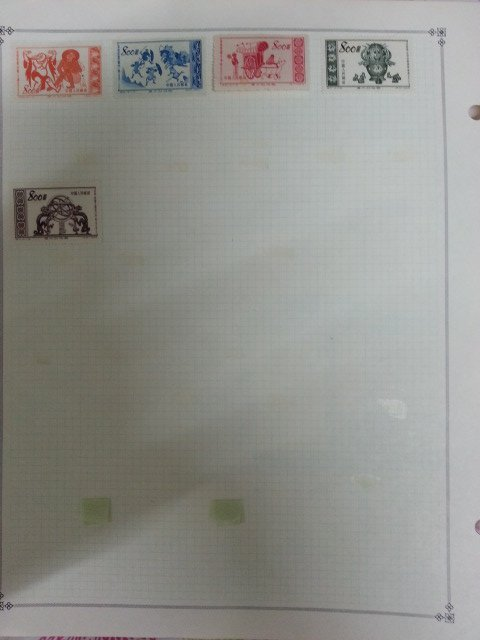 china stamps - 5