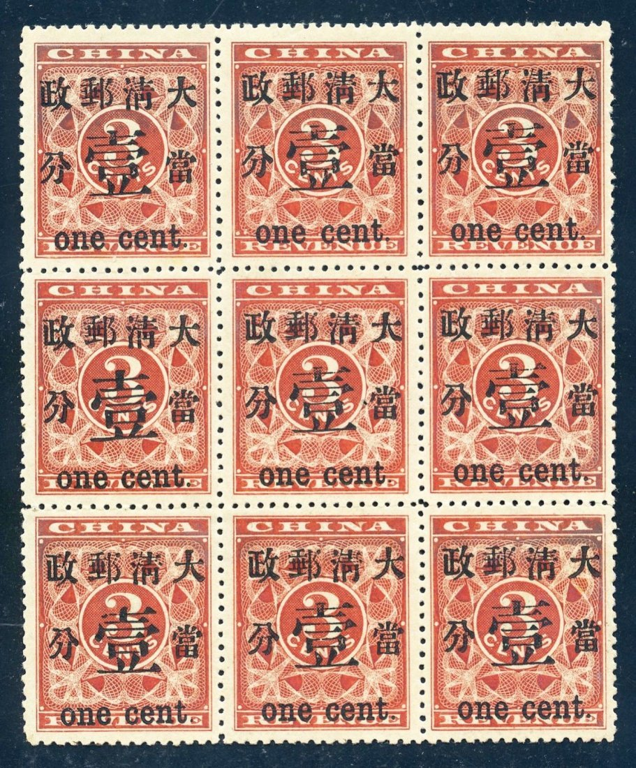 CHINA STAMPS ??