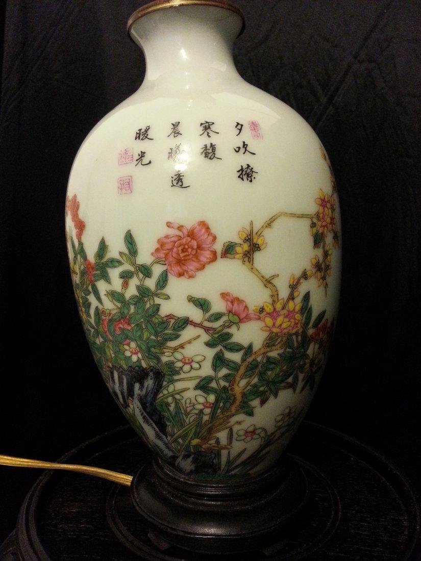 ANTIQUE CHINESE FAMILLE ROSE ??????