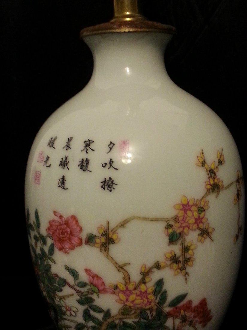 ANTIQUE CHINESE FAMILLE ROSE ?????? - 5