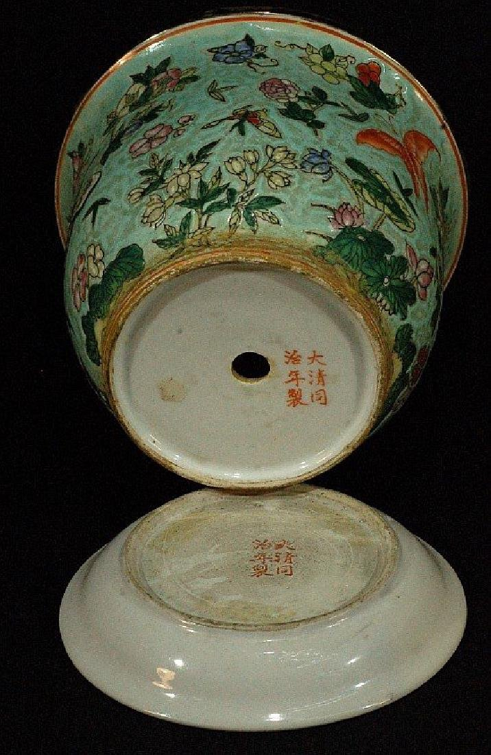 Chinese Famille Rose Planter - 2