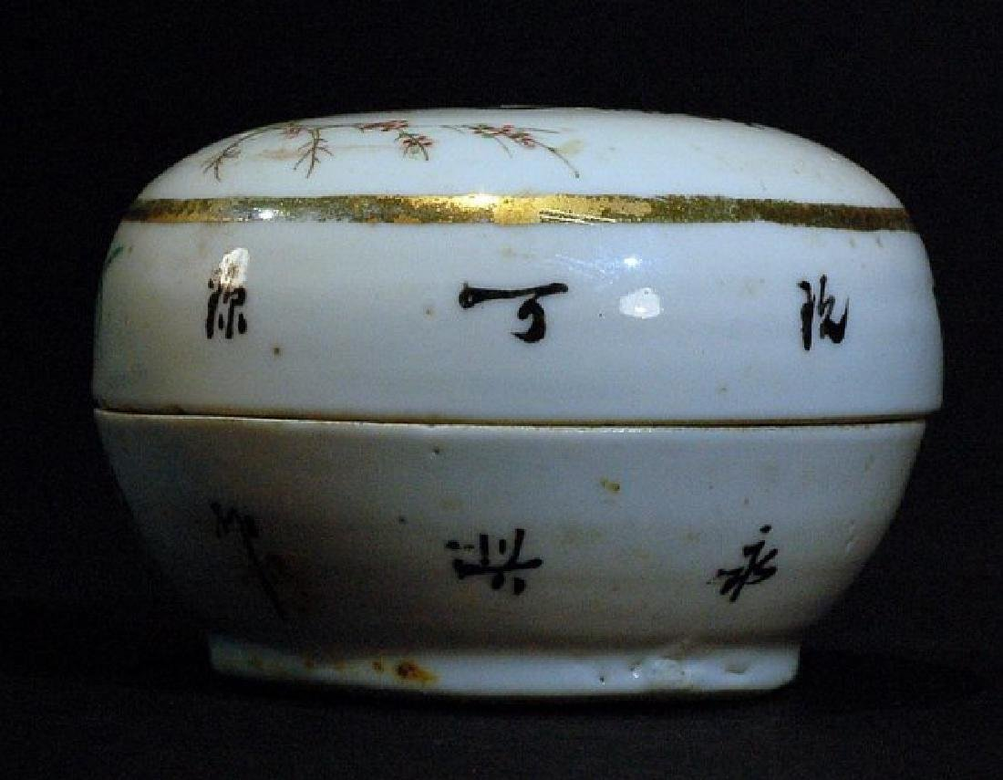 Chinese Famille Rose Powder Container - 2
