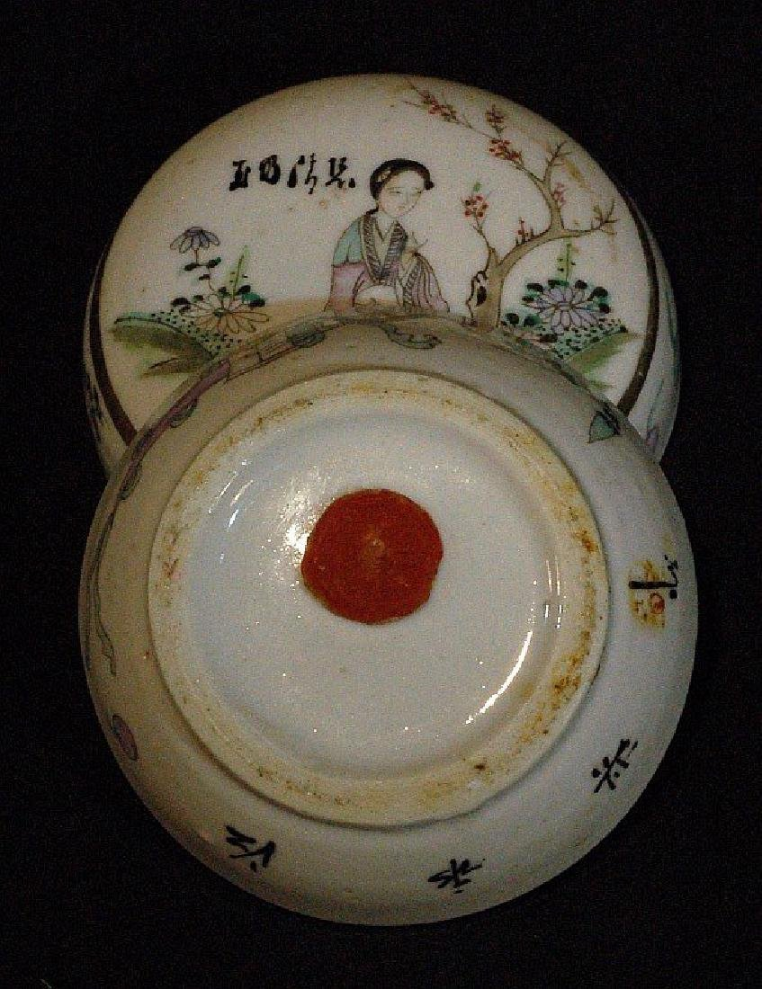 Chinese Famille Rose Powder Container - 3