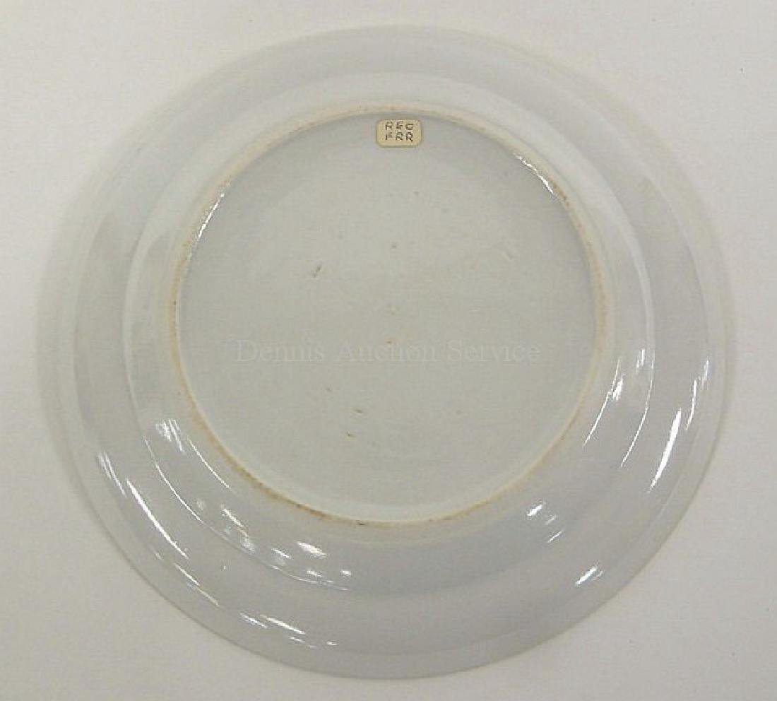 CHINESE PORCELAIN FAMILLE ROSE PLATE - 2