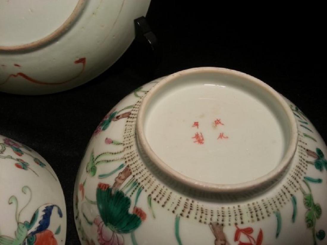4 Antique Chinese Famille Rose Porcelain Bowl - 6