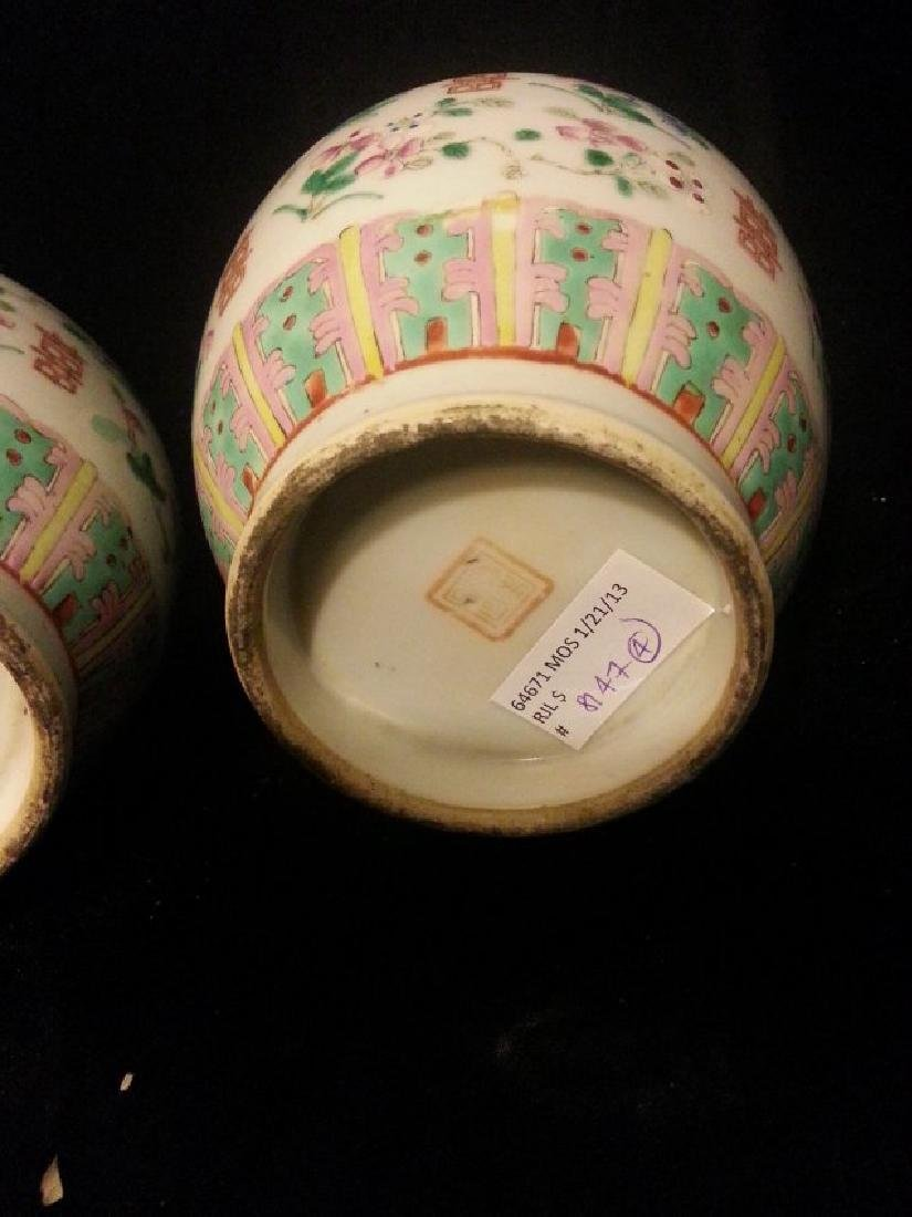 Two Antique Chinese Famille Rose Porcelain - 2