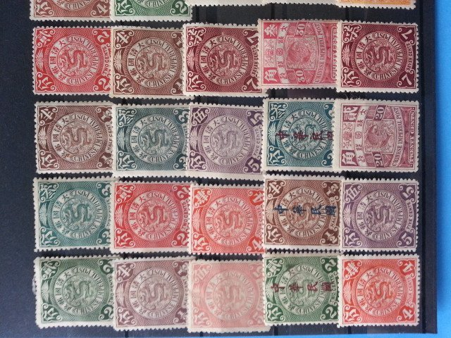 china stamps - 2