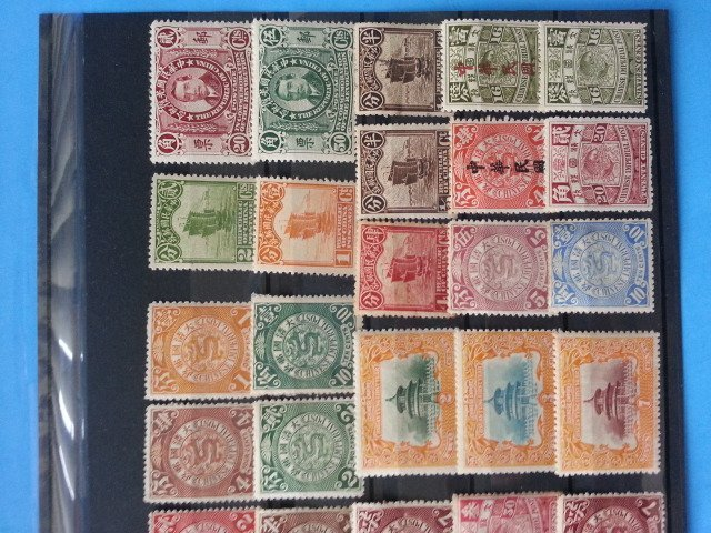 china stamps - 3