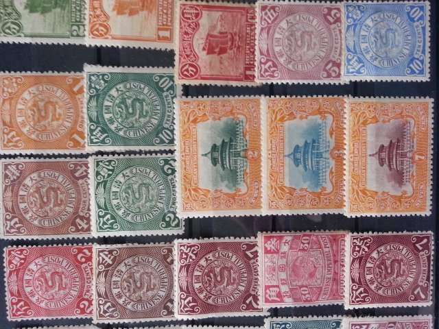china stamps - 4