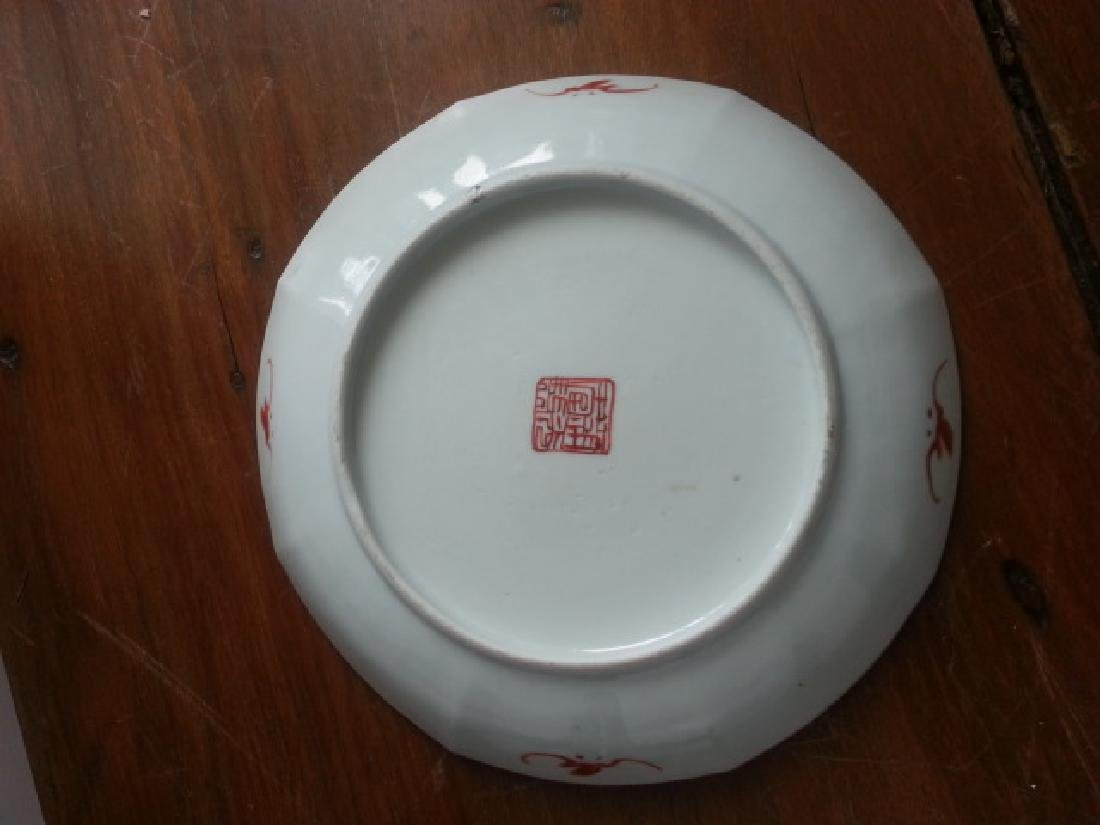 19th  porcelain Dish - 4