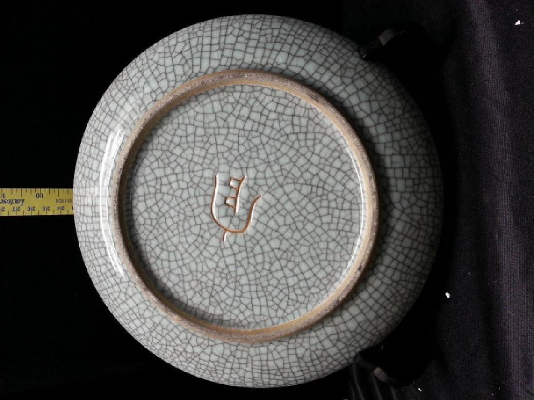 geyao Porcelain Dish