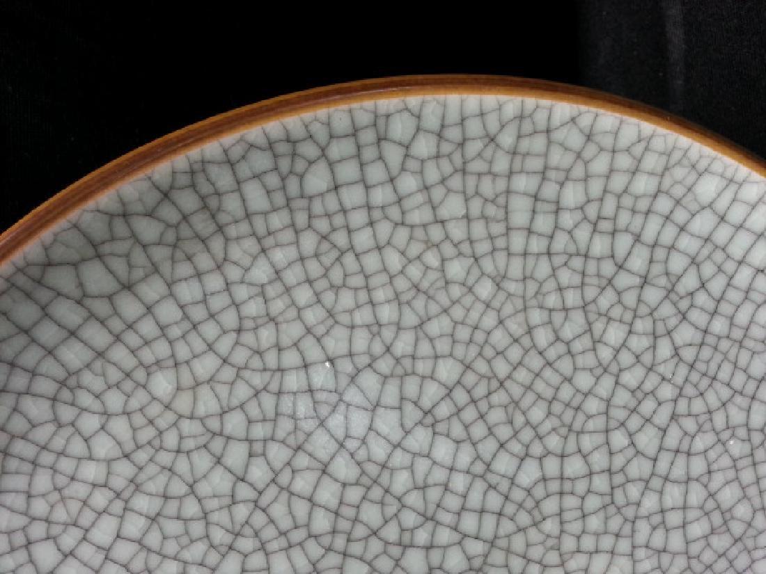 geyao Porcelain Dish - 3