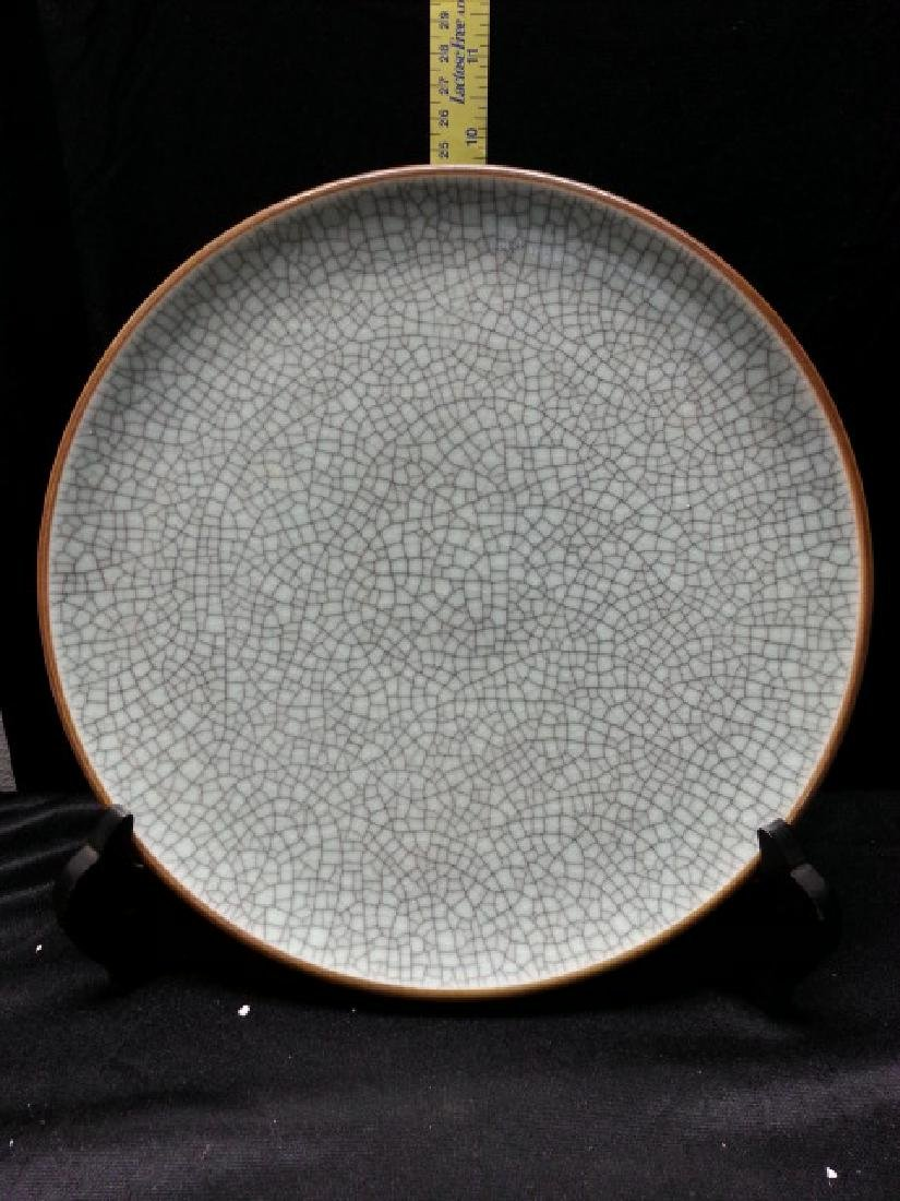 geyao Porcelain Dish - 5