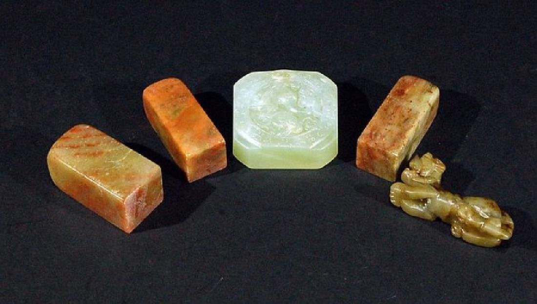 5 Shoushan Stone and Jade Pieces