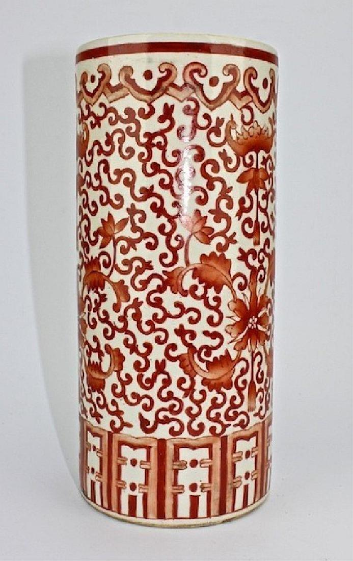 Chinese ceramic brush pot.?